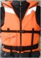Жилет спасательный Urma Рыбак L(до 95кг)