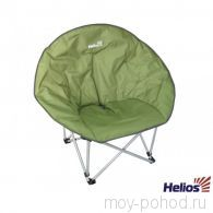 Кресло складное круглое Helios HS-214